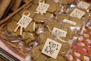 生野銀山クッキー